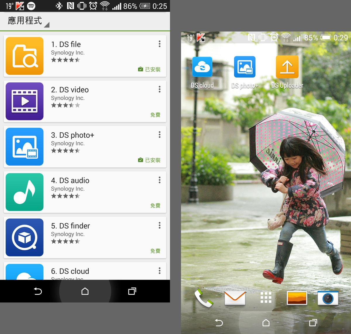 HTC B2 SH 001.jpg