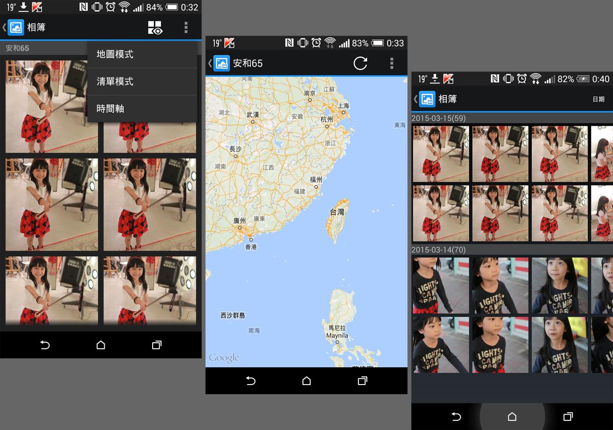 HTC B2 SH 004.jpg