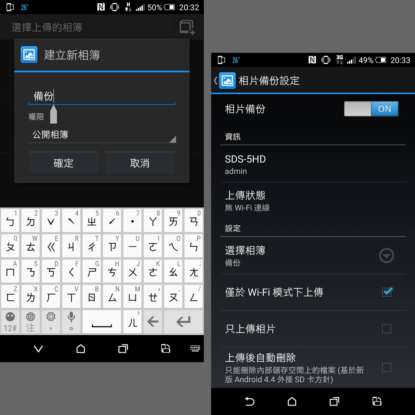HTC M9 SH 006