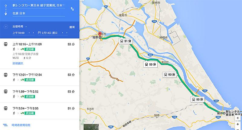 Chiba map003.jpg