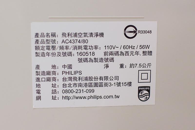 AC 4374 009.JPG