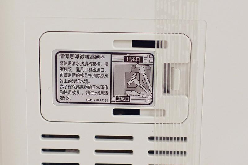 AC 4374 010.JPG