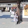Kyushu01 011.JPG