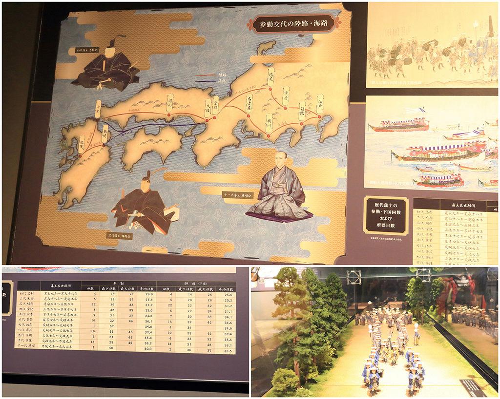 Kyushu01 012.jpg