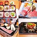 Kyushu01 016.jpg