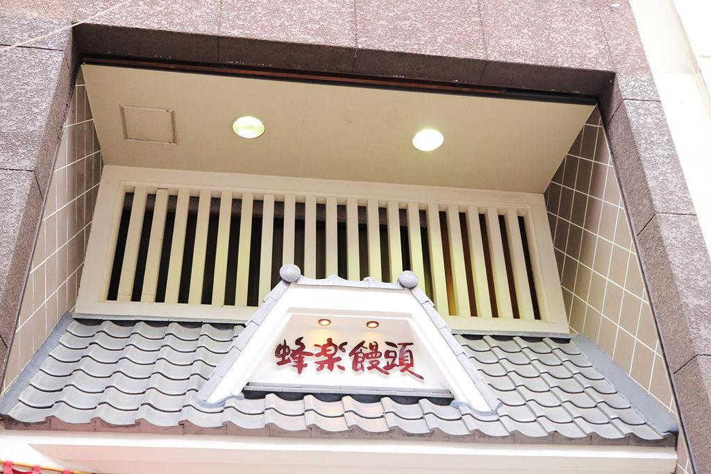 Kyushu01 020.JPG
