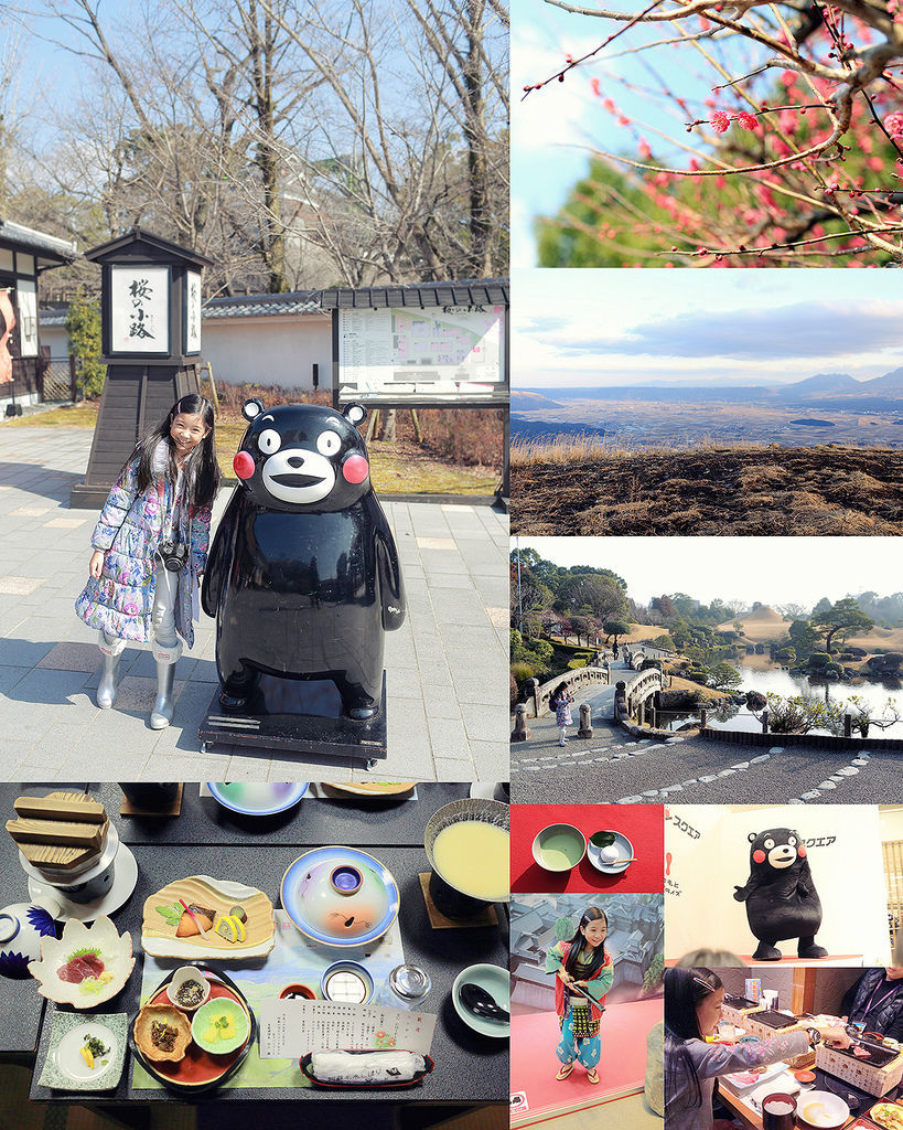 Kyushu01 Cover.jpg