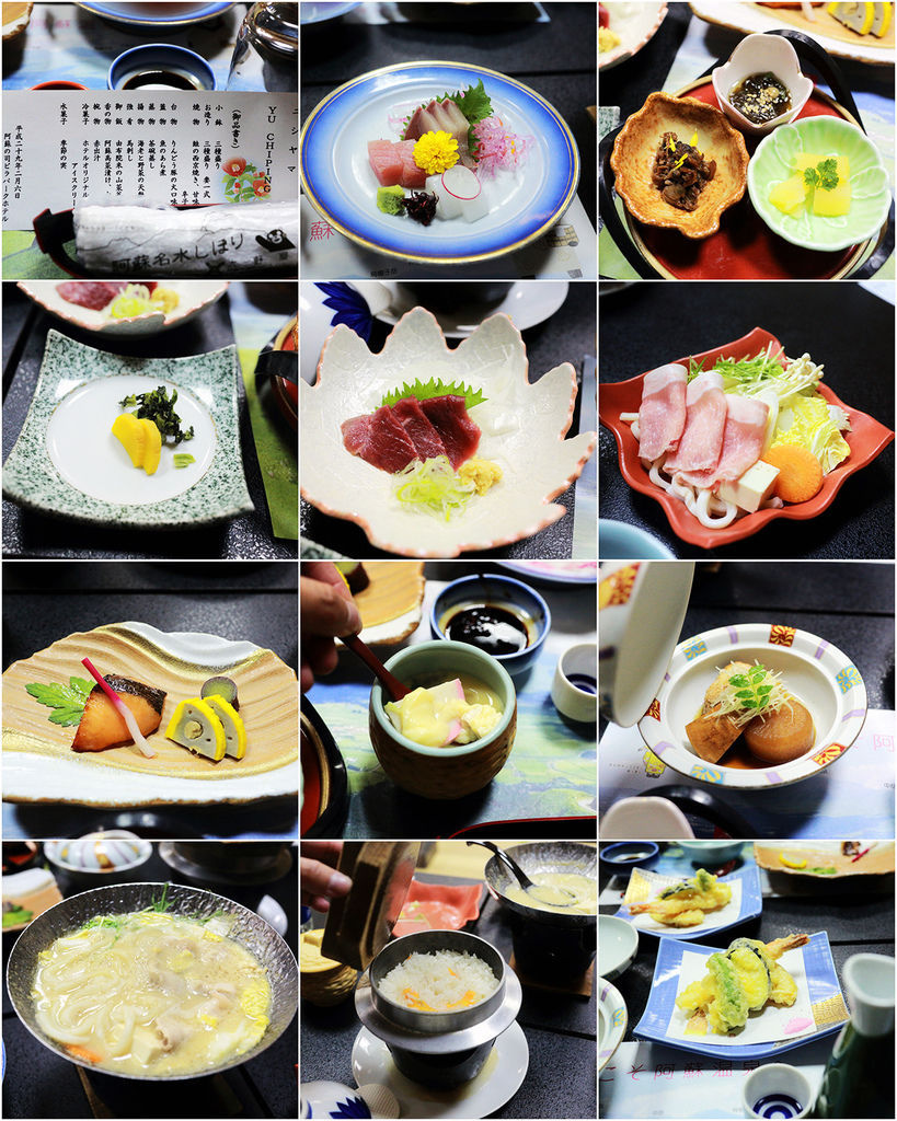 Kyushu01 026.jpg