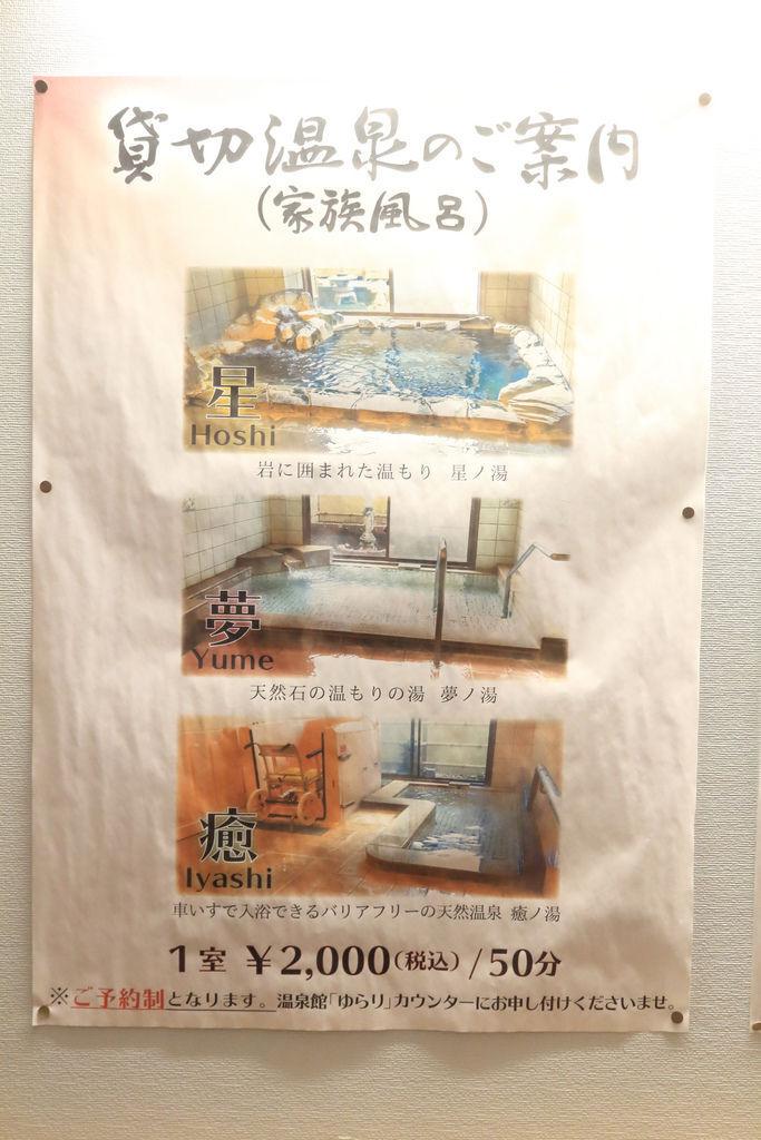 Kyushu01 027.JPG