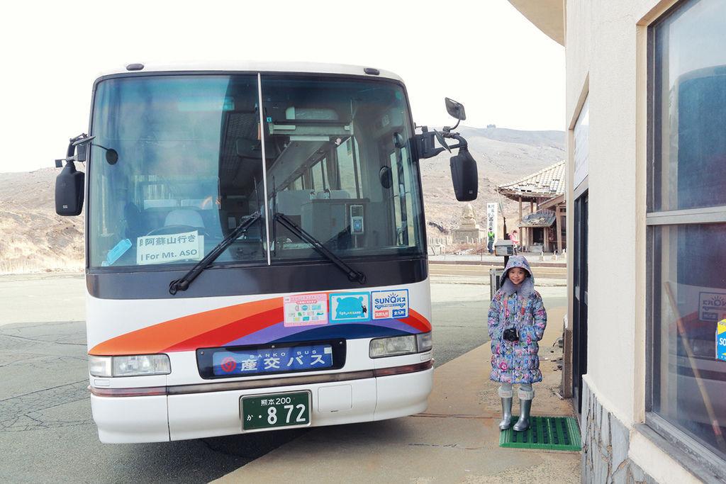 Kyushu02 001.JPG