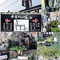 Kyushu02 013.jpg