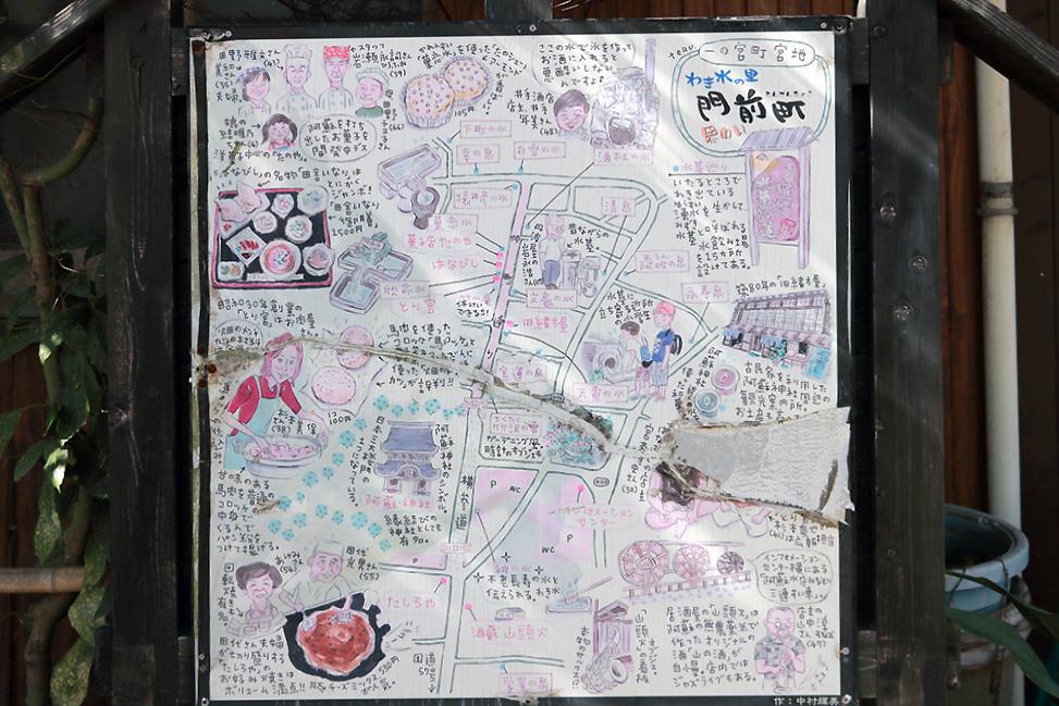 Kyushu02 015.jpg