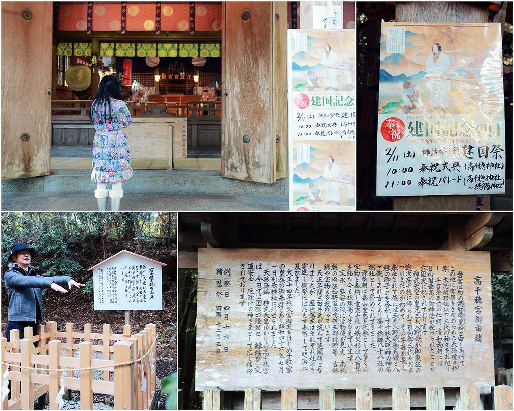 Kyushu02 023.jpg
