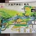 Kyushu02 024.JPG