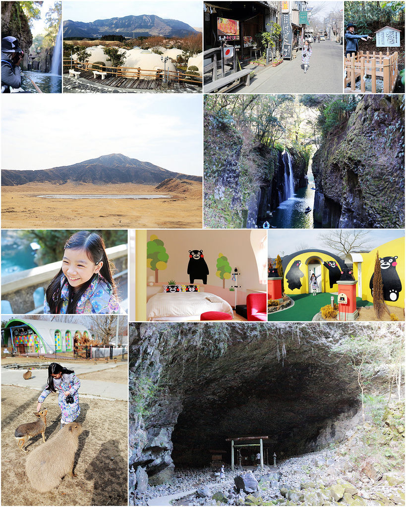 Kyushu02 cover.jpg