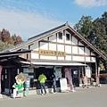 Kyushu03 004.JPG
