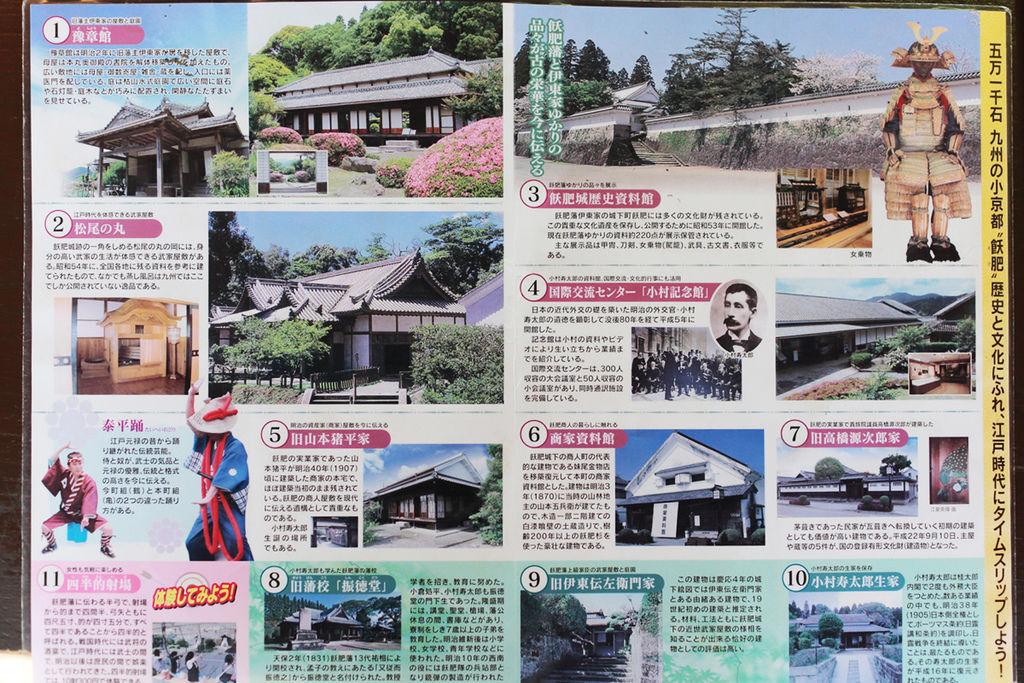 Kyushu03 005.JPG