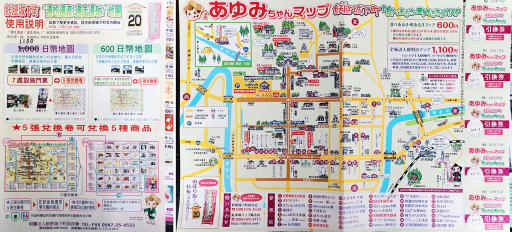 Kyushu03 006.jpg