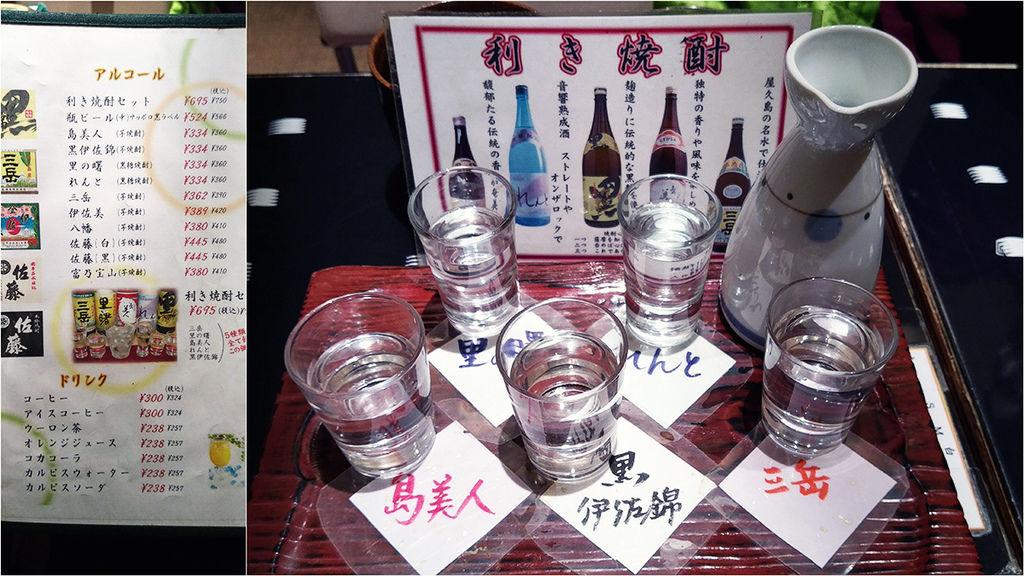 Kyushu03 028.jpg