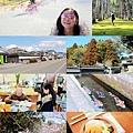 Kyushu03 cover.jpg
