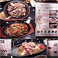 Kyushu03 027.jpg