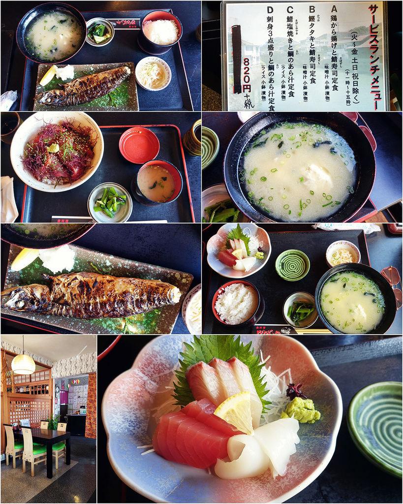 Kyushu03 026.jpg