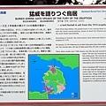 Kyushu04 009.JPG