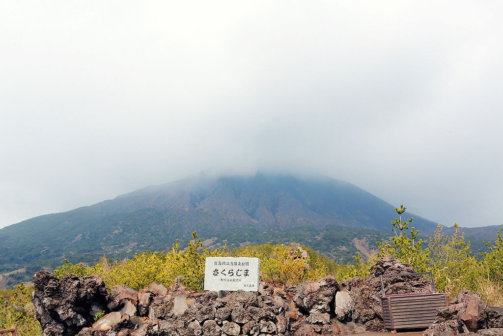 Kyushu04 010.JPG