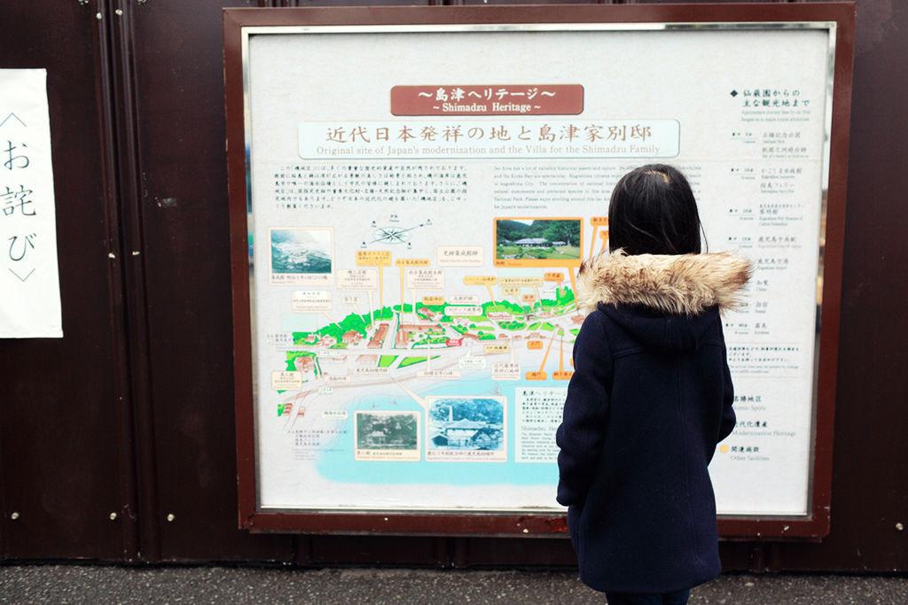 Kyushu04 019.JPG