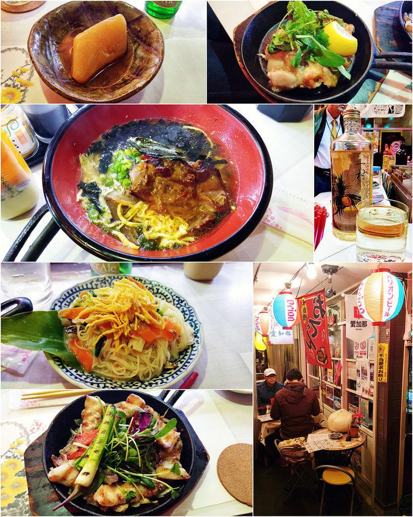 Kyushu04 032.jpg