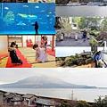 Kyushu04 cover.jpg