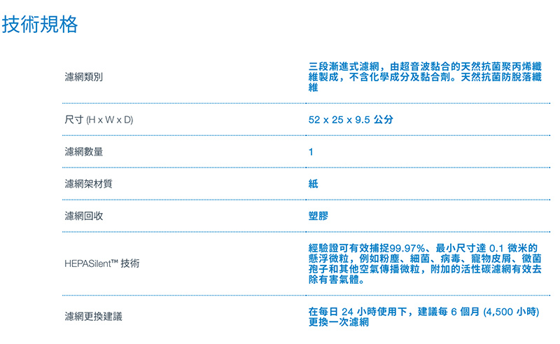 BA480i_c001.jpg