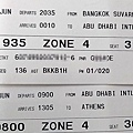 GT 0628 004.jpg