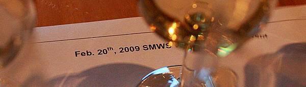 2009/02/20 SMWS 蘇格蘭麥芽威士忌協會台灣分會 品酒會