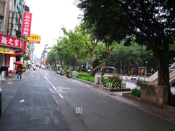 淡大校園 126-1.jpg