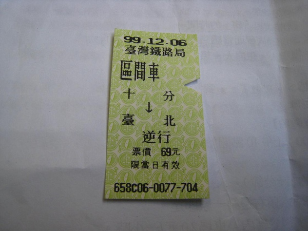 IMG_7199.JPG