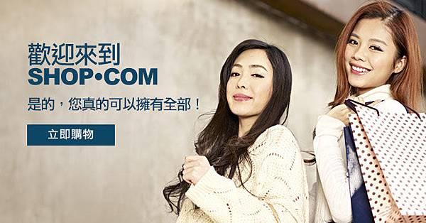 shop_com.jpg