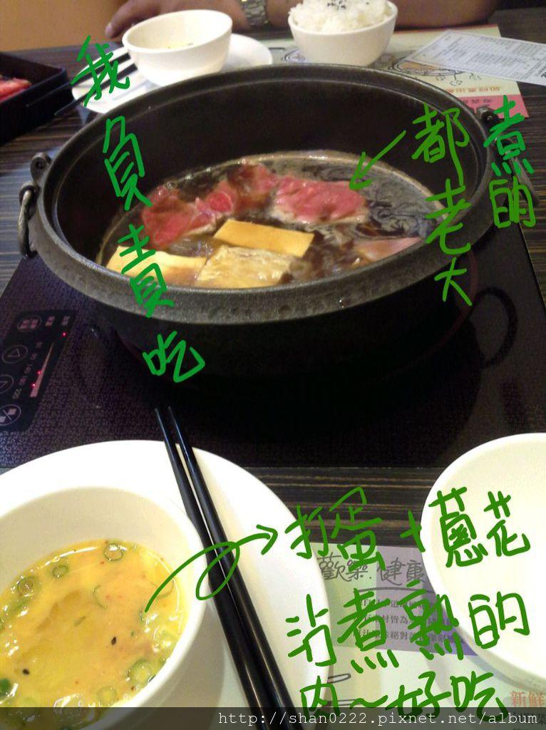 北澤_04