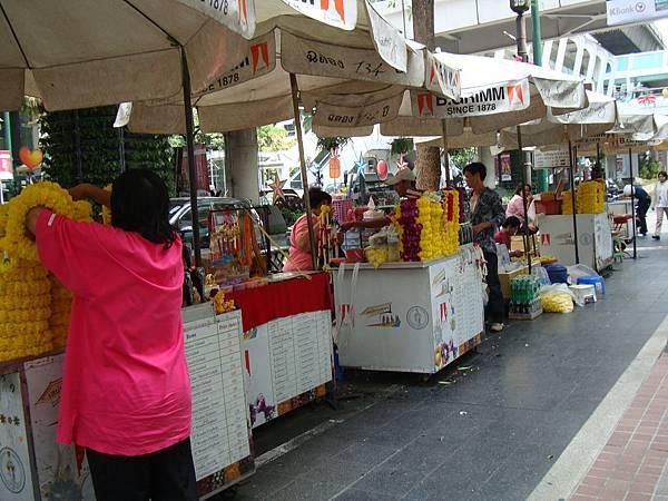 2013元月與民娟遊曼谷 1133