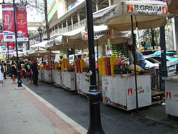 2013元月與民娟遊曼谷 1132