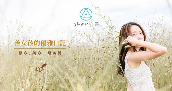 20141218_940x500_logo_官網banner_安柏遮嘴巴