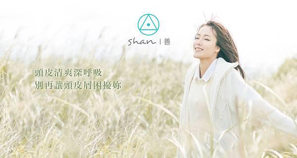 20150116_頭皮清爽深呼吸
