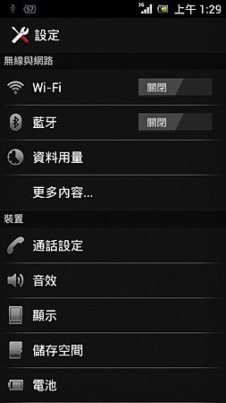 Screenshot_2012-04-24-01-29-18