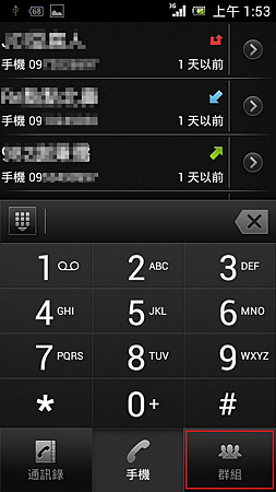 Screenshot_2012-04-24-01-53-24