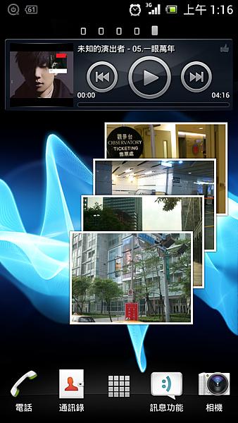 Screenshot_2012-04-24-01-16-18
