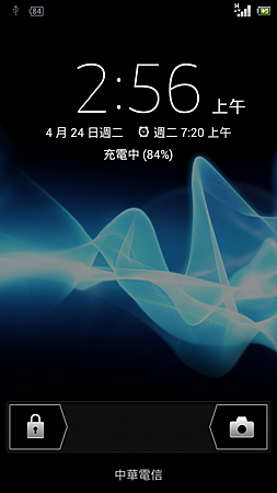 Screenshot_2012-04-24-02-56-03