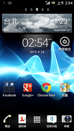 Screenshot_2012-04-24-02-54-19