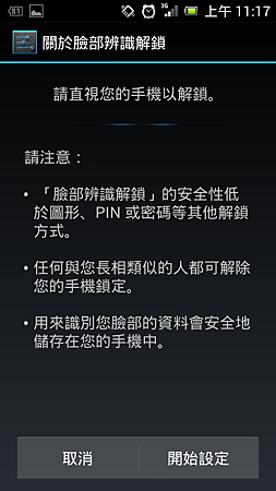 Screenshot_2012-04-24-11-17-45