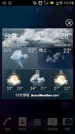 Screenshot_2012-04-24-11-19-45