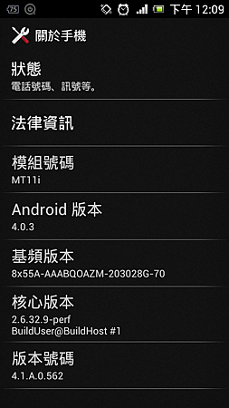 Screenshot_2012-04-24-12-09-11